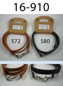 Bag handles